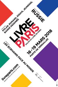Affiche-Livre-Paris-2018-200x300